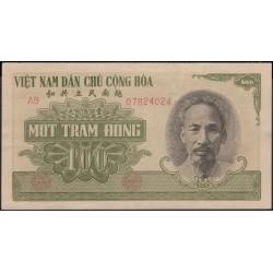 Северный Вьетнам 100 донг 1951 (North Vietnam 100 dong 1951) P 62a : Unc-