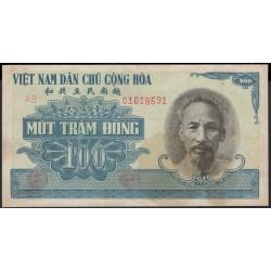 Северный Вьетнам 100 донг 1951 (North Vietnam 100 dong 1951) P 62b : XF/aUnc