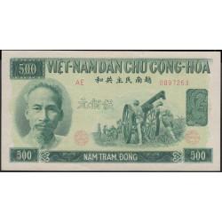 Северный Вьетнам 500 донг 1951 (North Vietnam 500 dong 1951) P 64a : Unc