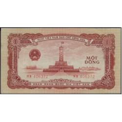 Северный Вьетнам 1 донг 1958 (North Vietnam 1 dong 1958) P 71a : Unc