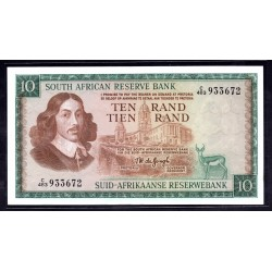 ЮАР 10 рэнд ND (1975 - 76 г.) (SOUTH AFRICA 10 rand ND (1975 - 76 g.)) P113с:Unc