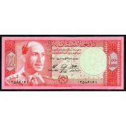Афганистан 100 афгани SH 1340 (1961 г.) (AFGHANISTAN 100 Afghanis SH 1340 (1961)) P40:Unc