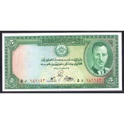 Афганистан 5 афгани SH 1318 (1939 г.) (AFGHANISTAN 5 Afghanis SH 1318 (1939)) P22:Unc