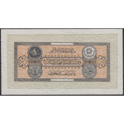 Афганистан 10 афгани SH 1307 (1928 г.) (AFGHANISTAN 10 Afghanis SH 1307 (1928)) P9a:Unc