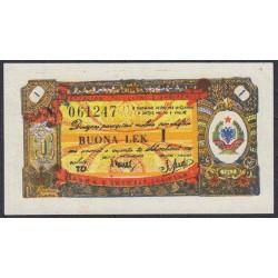 Албания 1 лек 1953 года (Albania 1 Lek Foreign Exchange Note 1953) P-FX4: UNC
