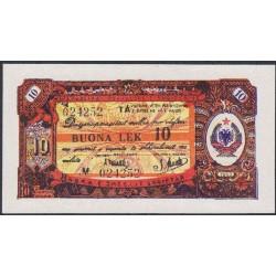 Албания 10 лек 1953 года (Albania 10 Lek Foreign Exchange Note 1953) P-FX6: UNC