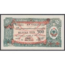 Албания 500 лек 1953 года (Albania 500 Lek Foreign Exchange Note 1953) P-FX9: UNC
