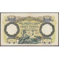Албания 20 франгов 1945 года (Albania 20 franga 1945) P 13: XF