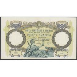 Албания 20 франгов 1945 года (Albania 20 franga 1945) P 13: UNC-/UNC