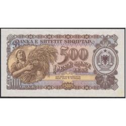 Албания 500 лекё 1957 года (Albania 500 Lekё 1957) P 31: UNC