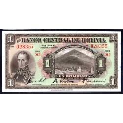 Боливия 1 боливиано 1928 г. (BOLIVIA 1 boliviano 1928 g.) P118:Unc
