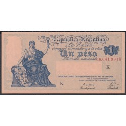 Аргентина 1 песо ND (1935 г.) (ARGENTINA 1 peso ND (1935 g.)) P251(5):Unc