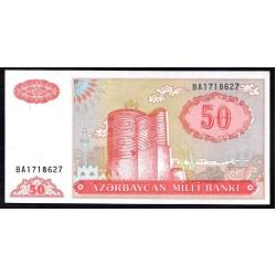 Азербайджан 50 манат ND (1993 г.) (AZERBAIJAN 50 Manat ND (1993)) P17b:Unc