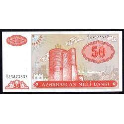 Азербайджан 50 манат ND (1993 г.) (AZERBAIJAN 50 Manat ND (1993)) P17а:Unc