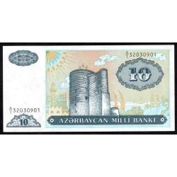Азербайджан 10 манат ND (1993 г.) (AZERBAIJAN 10 Manat ND (1993)) P16:Unc