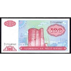 Азербайджан 100 манат ND (1993 г.) (AZERBAIJAN 100 Manat ND (1993)) P18а:Unc