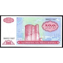 Азербайджан 100 манат ND (1993 г.) (AZERBAIJAN 100 Manat ND (1993)) P18b:Unc