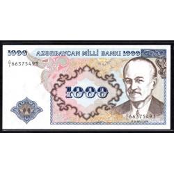 Азербайджан 1000 манат ND (1993 г.) (AZERBAIJAN 1000 Manat ND (1993)) P20а:Unc