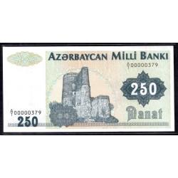 Азербайджан 250 манат ND (1992 г.) (AZERBAIJAN 250 Manat ND (1992)) P13:Unc
