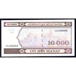 Азербайджан 10000 манат 1994 г. (AZERBAIJAN 10000 Manat 1994) P21а:Unc