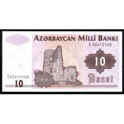 Азербайджан 10 манат ND (1992 г.) (AZERBAIJAN 10 Manat ND (1992)) P12:Unc