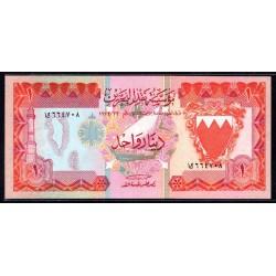 Бахрейн 1 динар L.1973 г. (BAHRAIN 1 Dinar L.1973 g.) P8:Unc