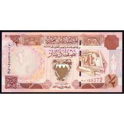 Бахрейн 1/2 динара L.1973 г. (BAHRAIN ½ Dinar L.1973 g.) P17:Unc