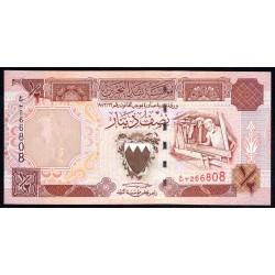 Бахрейн 1/2 динара L.1973 г. (BAHRAIN ½ Dinar L.1973 g.) P18:Unc
