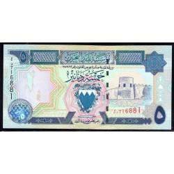 Бахрейн 5 динар L.1973 г. (BAHRAIN 5 Dinars L.1973 g.) P20b:Unc
