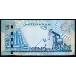 Бахрейн 5 динар L. 2006 г. (BAHRAIN 5 Dinars L. 2006 g.) P27:Unc