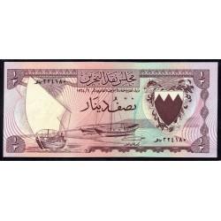 Бахрейн 1/2 динара L.1964 г. (BAHRAIN ½ Dinar L.1964 g.) P3:Unc