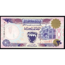 Бахрейн 20 динар L.1973 г. (BAHRAIN 20 Dinars L. 1973 g.) P16x:Unc
