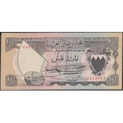 Бахрейн 100 фил L.1964 г. (BAHRAIN 100 fils L.1964 g.) P1:Unc