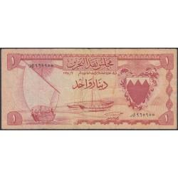 Бахрейн 1 динар L.1964 г. (BAHRAIN 1 dinar L.1964 g.) P4:Unc