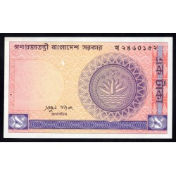 Бангладеш 1 така ND (1979 г.) (BANGLADESH 1 taka ND (1979 g.)) P6А:Unc