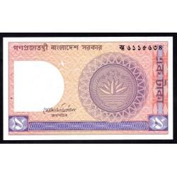 Бангладеш 1 така ND (1982-1993 г.) (BANGLADESH 1 taka ND (1982-1993 g.)) P6Ba:Unc