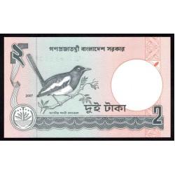 Бангладеш 2 така 2007 г. (BANGLADESH 2 taka 2007 g.) P6Cк:Unc