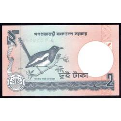 Бангладеш 2 така 2004 г. (BANGLADESH 2 taka 2004 g.) P6Ch:Unc