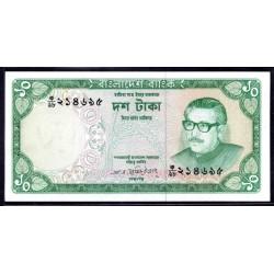 Бангладеш 10 така ND (1973 г.) (BANGLADESH 10 taka ND (1973 g.)) P14:Unc
