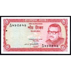 Бангладеш 5 така ND (1972 г.) (BANGLADESH 5 taka ND (1972 g.)) P13:Unc