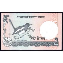 Бангладеш 2 така 2010 г. (BANGLADESH 2 taka 2010 g.) P6Cn:Unc