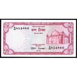 Бангладеш 10 така ND (1978 г.) (BANGLADESH 10 taka ND (1978 g.)) P21:Unc-