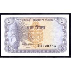 Бангладеш 1 така ND (1973-1976 г.) (BANGLADESH 1 taka ND (1973-1976 g.)) P5а:Unc