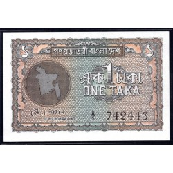 Бангладеш 1 така ND (1972 г.) (BANGLADESH 1 taka ND (1972 g.)) P4:Unc