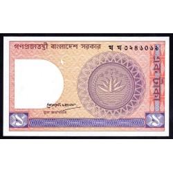 Бангладеш 1 така ND (1982-1993 г.) (BANGLADESH 1 taka ND (1982-1993 g.)) P6Bb:Unc