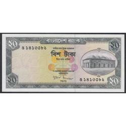 Бангладеш 20 така  1979 год (BANGLADESH 20 taka  1979) P 22: UNC