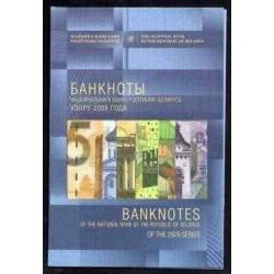 Белоруссия набор из 7-ми банкнот 2009 г. (Belarus nabor iz 7-mi banknot 2009 g.) P:Unc - Буклет