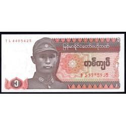Мьянма 1 кьят ND (1990 г.) (MYANMAR 1 Kyat ND (1990)) P67:Unc