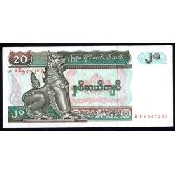 Мьянма 20 кьят ND (1994 г.) (MYANMAR 20 Kyats ND (1994)) Р72:Unc