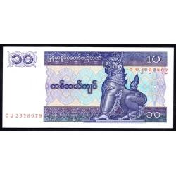 Мьянма 10 кьят ND (1995 г.) (MYANMAR 10 Kyats ND (1995)) Р71а:Unc